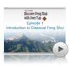Discover Feng Shui With Joey Yap (The TV Series) - Episode 1 of 13 - Introduction to Classical Feng Shui