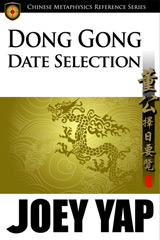 Dong Gong Date Selection | Mastery Academy of Chinese Metaphysics