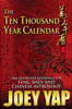 The Ten Thousand Year Calendar (Book)