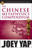 The Chinese Metaphysics Compendium
