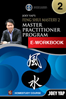 Feng Shui Mastery 2: Master Practitioner Program<br>(e-Workbook)