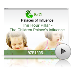 The Hour Pillar - The Children Palace's Influence