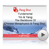 Yin & Yang: The Backbone Of Chinese Metaphysics & Feng Shui