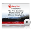 The Five Elements: The Rudiments Of Chinese Metaphysics<br>(FSP1103)