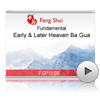 Early & Later Heaven Ba Gua<br>(FSP1108)