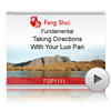 Direction Vs. Location In  Feng Shui<br>(FSP1111)