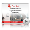 Eight Mansions (Ba Zhai)<br>(FSP1301)