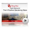 The 4 Positive Wandering Stars<br>(FSP1303)
