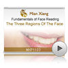 The Three Regions Of The Face