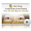 The 100 Year Map for Females<br>(MXP1108)