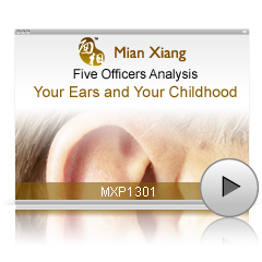 Your Ears and Your Childhood
