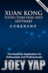 Xuan Kong Flying Stars Feng Shui Software